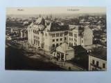 Buzau-Palatul de Justitie-Tribunalul, Circulata, Printata