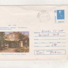 Bnk ip Centenar moarte Th Aman 1991  - circulat  1992, Dupa 1950