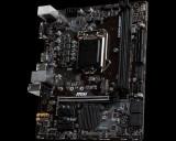 Placa de baza intel socket lga1151 msi b365m pro-vh model name b365m pro-vh cpu support
