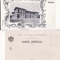 Galati- Liceul-clasica,rara, Necirculata, Printata