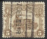 BELGIA - 1915 --LOCOMOTIVA--CHEMINS DE FER--, Transporturi, Stampilat