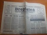 """dreptatea 29 martie 1991-art. """" noul neamt"""" si 1991 anul trezirii noastre ?"""