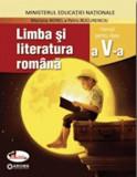 Cumpara ieftin Limba si literatura romana. Manual clasa a V-a/Mariana Norel, Petru Bucurenciu, Aramis