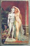 AD 269 C. P. VECHE -QUO VADIS ?- EUNICE KISSES THE STATUE OF PETRONIUS -PATATA, Franta, Circulata, Printata