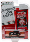 Cumpara ieftin Topo Fuel Altered - Marvel Mystery Oil Solid Pack - Running on Empty Series 7 1:64