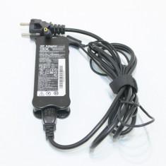 Alimentator IMB Lenovo 16V 4.5A cu mufa galbena