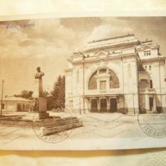 Ilustrata Focsani - Teatrul Comunal Maior Pastia 1945