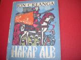 HARAP ALB ( editia 1965, format mai mare, ilustratii Roni Noel ) *
