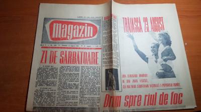 magazin 19 august 1961-traiasca 23 august,art. orasul galati,rafinaria onesti foto