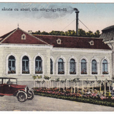 # 2327 Romania, Uioara, Ocna Mures c.p. scrisa necirc.1936: Baile sarate aburi