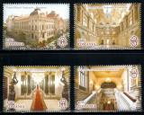 Romania 2013, LP 1976, Palatul BNR, seria, MNH! LP 19,10 lei, Arhitectura, Nestampilat