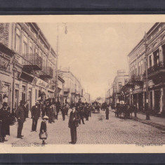 MUNTENIA  BUZAU  RAMNICU  SARAT  STRADA  MAGAZIN CIRCULATA 1917 K.U.K. FELDPOST