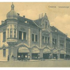 345 - ORSOVA, BIKE, Ethnics, Romania - old postcard - unused