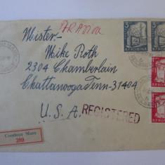 Recomandată Comloșu Mare/Timiș-Regiunea Banat 1967