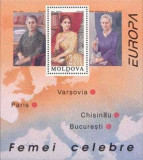 MOLDOVA 1996, EUROPA CEPT, Femei celebre, MNH, Nestampilat