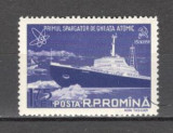 Romania.1959 Primul spargator de gheata atomic  CR.85, Nestampilat