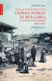 Viata si aventurile unui cioban roman in Bulgaria in vremuri de razboi | Nicolae S. Sucu, Humanitas