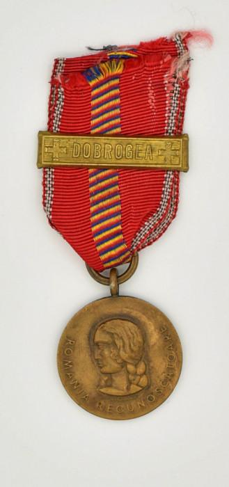 Medalia  Cruciada Impotriva Comunismului 1941 cu bareta DOBROGEA
