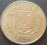 Moneda 5 COPEICI - UCRAINA, anul 2012   *cod 2555 - circulata