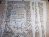 Cumpara ieftin LOT 6 ACTIUNI : BANCA ROMANEASCA , VALOARE NOMINALA 5000 LEI , 1938