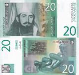 IUGOSLAVIA 20 dinara 2000 REPLACEMENT UNC!!!