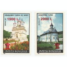 "*Romania, LP 1508/2000, Manastiri 1991 - supratipar ""troite"", MNH"