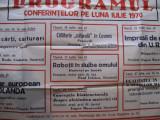 Afis vechi, SIBIU 1970, Programul Conferintelor pe luna iulie 1970, format mare