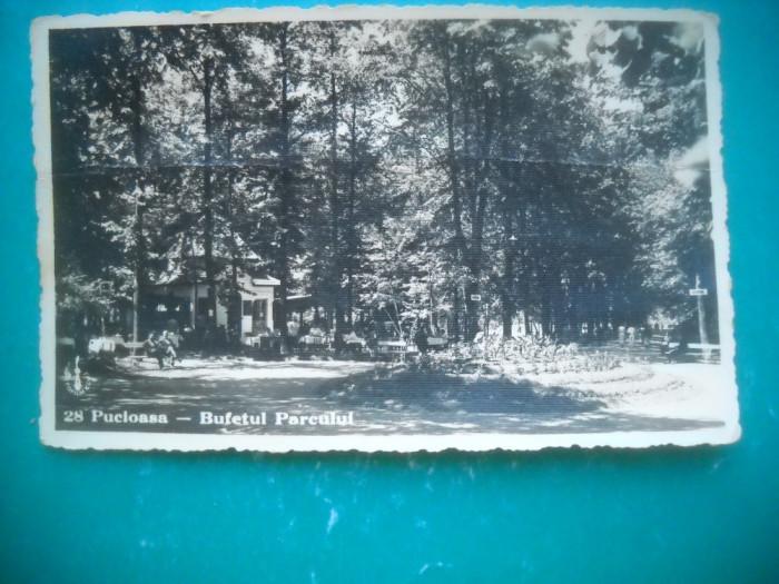 HOPCT 261 U PUCIOASA -BUFETUL PARCULUI CENZURAT TARGOVISTE 1941-CIRCULATA