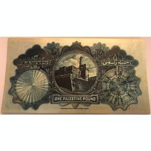 1 Pound Palestina 1927 bancnota rara polimer innobilata argint pur