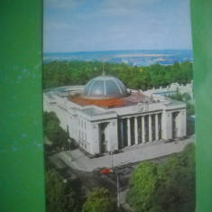 HOPCT 56691 ADMINISTRATIA  KIEV UCRAINA -NECIRCULATA