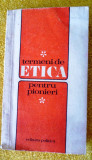 Termeni  de   etica   pentru   pionieri