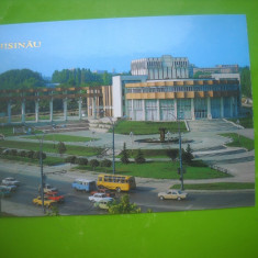HOPCT 50530 PALATUL FEROVIAR-AUTOMOBIL-CHISINAU MOLDOVA-BASARABIA-NECIRCULATA