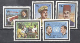 Fujeira 1970 Nasser 5 values MNH DE.106