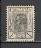 Romania.1900/11 Spic de grau 1 B. negru fara filigran  HR.6, Nestampilat