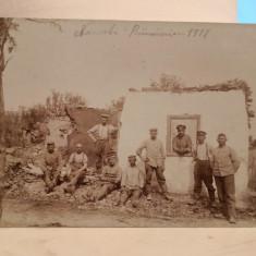 Carte postala foto, ruine si militari, Nanesti,  jud. Vrancea, 1917