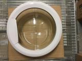 Hublou complet masina de spalat Whirlpool 481010604373, modele AWO/C