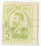 "Romania, LP 66a/1908, Carol I ""Gravate"", deplare dantelura, eroare, obliterat"