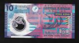 Hong Kong 10 Dolars 2007-UNC