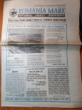 Ziarul romania mare 1 septembrie 1995