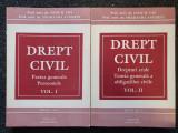 DREPT CIVIL - Urs, Ungheni (2 volume)