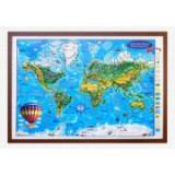 Carte de monde pour enfants, projection 3D, 1400x1000mm (3DGHLCP-FR)