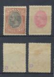 ROMANIA Spic de Grau falsuri de epoca neuzate 1 leu si 2 lei bicolore, gumate