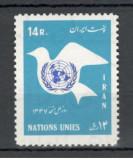 Iran.1968 Ziua ONU  DD.400