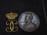 Cumpara ieftin Regele Carol I 1866-1891 * 25 ani de domnie * ARGINT
