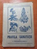 Pravila sanatatii-indrumari de sanatate pentru tot omul - din anul 1947