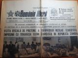 Romania libera 22 iulie 1983-18 ani de cand ceausescu este conducatorul romaniei