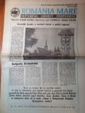 ziarul romania mare 8 noiembrie 1991