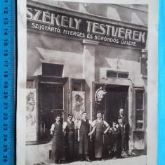 Satu Mare Magazin Szatmárnémeti Sathmar Foto Presa