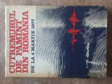 Cutremurul de pamant din Romania de la 4 martie - Stefan Balan, 1977