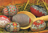 Carte postala Bucovina SV170 Moldovita - Muzeul oualor incondeiate